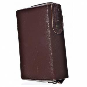 Funda Biblia Jerusalén Nueva Edición marrón simil cuero Virgen s2