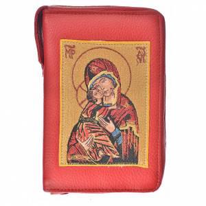 Fundas Liturgia de las Horas 4 volúmenes: Funda lit. de las horas 4 vol. burdeos cuero Virgen con Niño