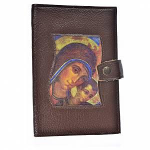 Fundas Liturgia de las Horas 4 volúmenes: Funda lit. de las horas 4 vol. símil cuero Virgen marrón osc.
