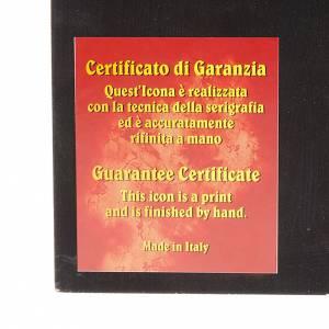 Icona serigrafata Papa Giovanni Paolo II s2