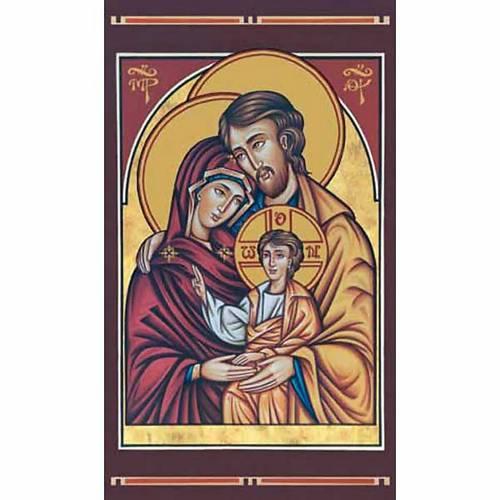 Holy card, byzantine Holy Family s1