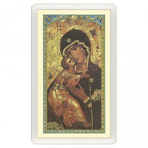 Holy cards: Holy card, Mother of Tenderness, Love by Gibran ITA 10x5 cm