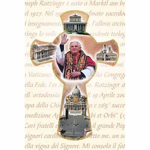 Holy Card with cross and Pope Benedict XVI s1