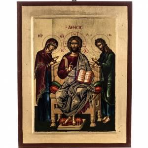 Icona Deesis serigrafia Grecia 31x24 s1