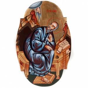 Icona San Giovanni Evangelista ovale s1