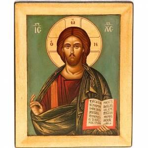 Icona Cristo Pantocratico sfondo verde s1