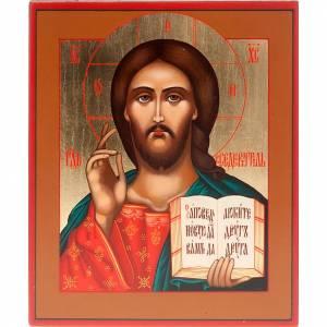Icona Pantocratore primo piano Russia dipinta cm 22x27 s1