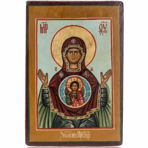 Icona russa dipinta Madonna del Segno 18x12 cm s1