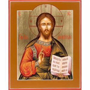 Icona Cristo Pantocratore libro aperto Russia s1