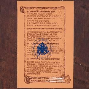 Icona serigrafata Cena di Emmaus Grecia s2