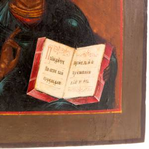 Icône ancienne Christ Pantocrator s2