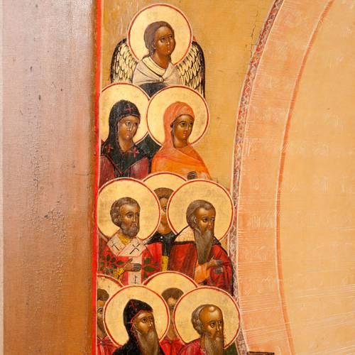 Icône ancienne Marie joie de tous ceux qui souffrent s3