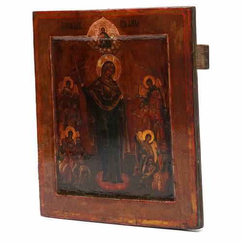 Icône ancienne russe Mère de Dieu Joie de tous les affligés XIX siècle s2