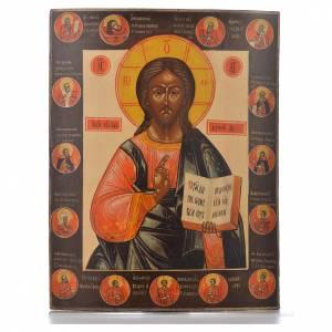 Icônes Russes anciennes: Icône russe ancienne Pantocrator et saints élus XIX siècle