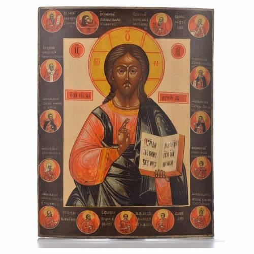 Icône russe ancienne Pantocrator et saints élus XIX siècle s1
