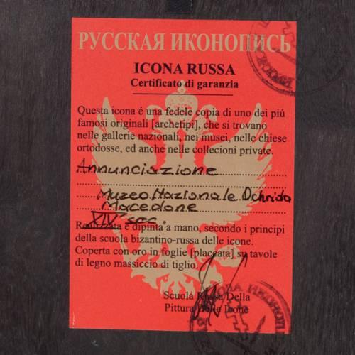 Icône Russe Annonciation peinte s3