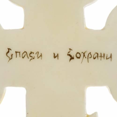 Icône Russe croix trilobée Mstjora cm 17x13 s5