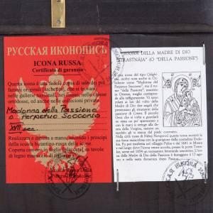 Icône russe Notre-Dame du Perpétuel Secours s3