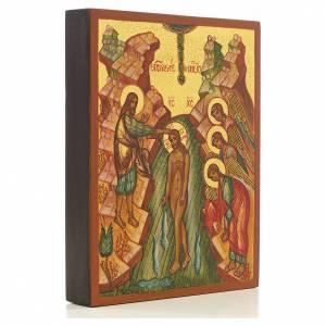 Icône Russe peinte Baptême de Jésus s2