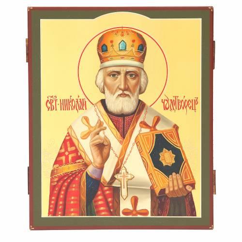 Icône russe peinte Saint Nicolas 26x22 cm s1