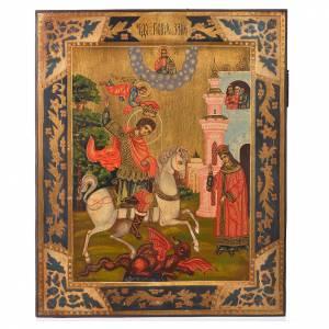 Icône russe Saint Georges peinte sur planche ancienne s1