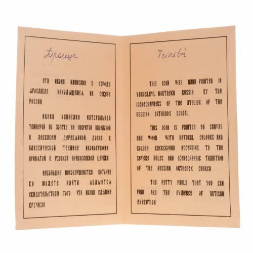 Icône Russie Trinité 31x26 cm s5