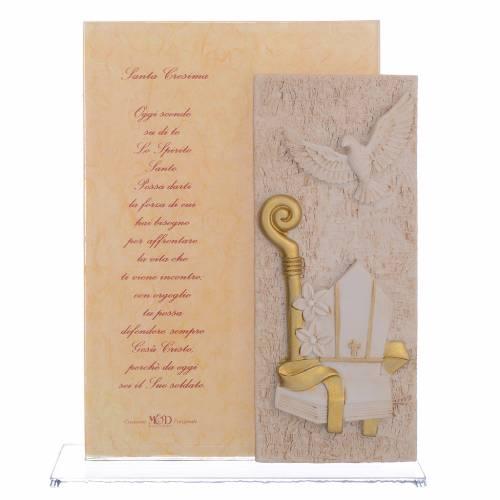 Idea regalo Cresima quadretto stampa h. 17 cm s1