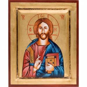 Handgemalte rumänische Ikonen: Ikone Christus Pantokrator Rumänien