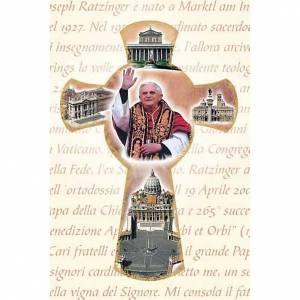 Images pieuses: Image de dévotion Pape Benoît XVI croix