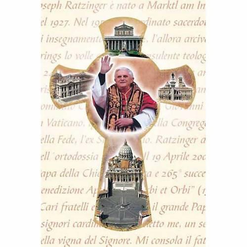 Image de dévotion Pape Benoît XVI croix s1