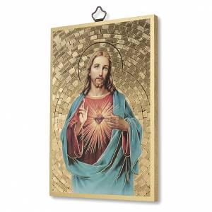 Tableaux, gravures, manuscrit enluminé: Impression sur bois Sacré Coeur de Jésus Au Sacré Coeur de Jésus ITA
