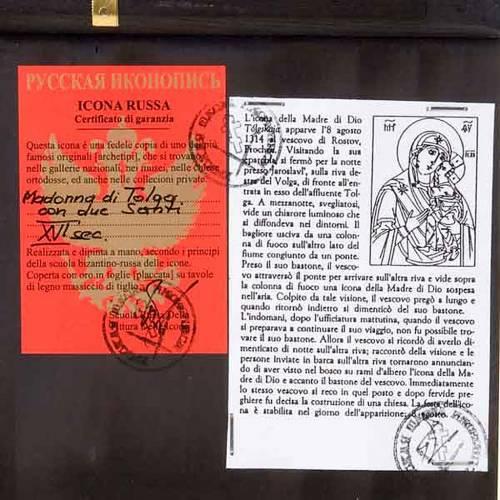 Madonna of the Tolga with saints 2