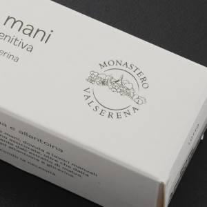 Mauve Hand-Cream (75ml) s3