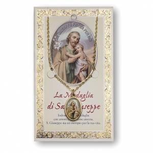 Medaglie: Medaglia Catenina Cartoncino San Giuseppe Preghiera ITA