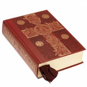 Messale Romano ed. maggiore s2