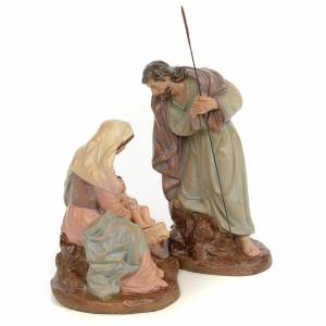 Nativity scene in wood pulp 20cm antique finish s4