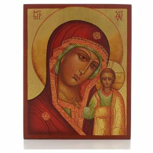 Russian hand-painted icons: Our Lady is depicted in half-length with the image of Christ ove