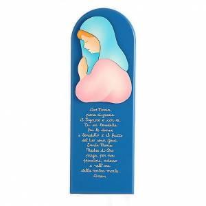 Pala preghiera Ave Maria blu 10x29cm s1