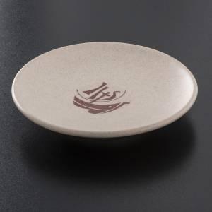 Platillo cubre cáliz de cerámica, color beis s2