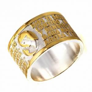 Gebetsringe: Ring Avemaria aus Bronze SPANISCH