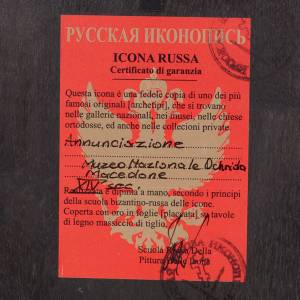 Russian icon, Annunciation s3