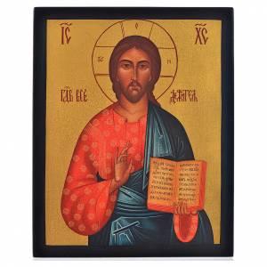Russian Icon, Pantocrator 21x17cm s1