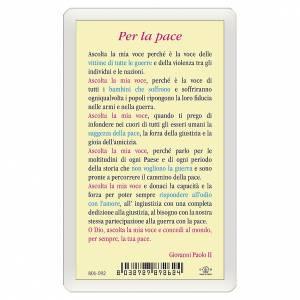 Santino Papa Giovanni Paolo II Per la pace ITA 10x5 s2