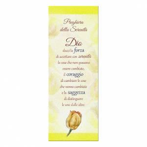Segnalibro: Segnalibro carta perlata Tulipano Preghiera Serenità 15x5 cm