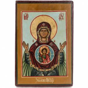 Russian hand-painted icons: St George Russian icon, painted 18x12 cm