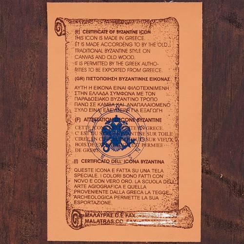 Supper at Emmaus icon, Greece, silkscreen printing s2