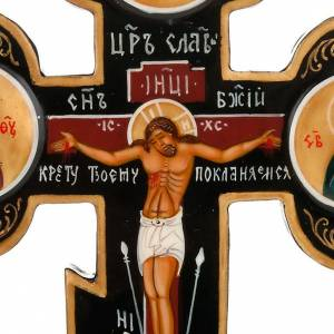 Cross shaped icons: Trefoil cross Russian icon, black