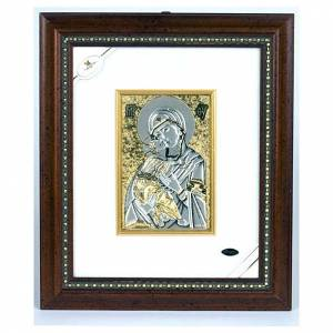 Vierge avec enfant en argent s1