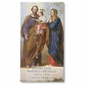 Accessori per Benedizione: Benedizione delle case Cartoncino Sacra Famiglia ITA