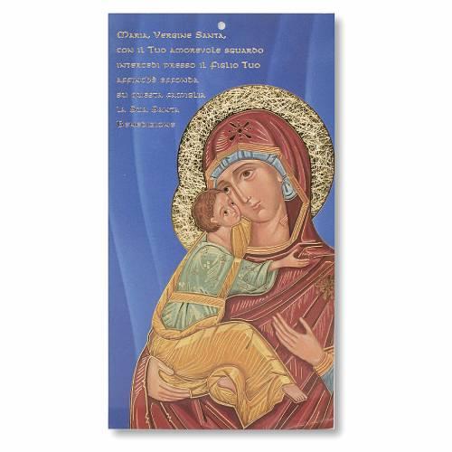 Benedizione pasquale Cartoncino Icona Madonna Tenerezza ITA s1